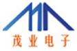 南通茂业电子科技有限公司