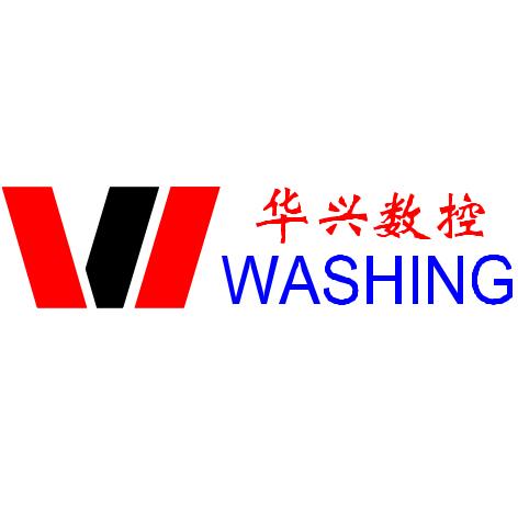 南京华兴数控技术有限公司