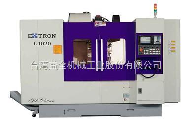 台湾益全立式加工中心 L1060/L1320A