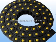 塑料拖链厂商,塑料拖链生产厂商,塑料拖链生产商