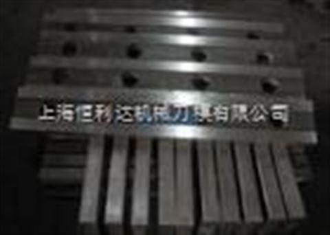 上海剪板机刀片供应商、上海剪板机刀片图片、上海剪板机刀片材料,剪切*