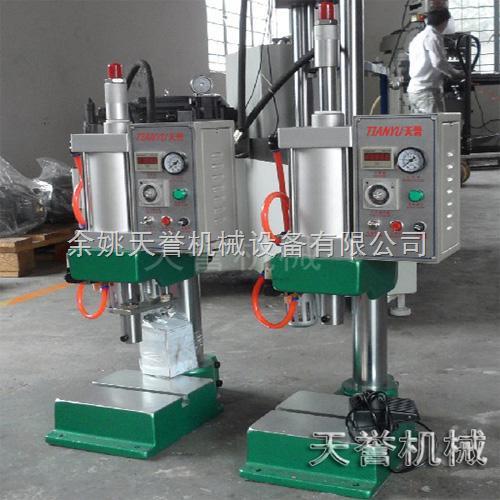 小型气动热压机厂家 恒温热压机 皮革烙印热压机生产
