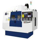 台湾东台精机 TMV-920A立式加工中心