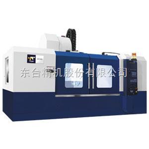 台湾加工中心/台湾东台精机TMV-1500A立式加工中心
