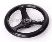 郑州铸铁手轮,大连镀铬手轮,泰州双柄手轮,常州铣床手轮