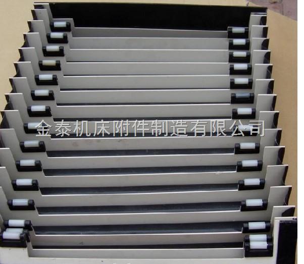 南京风琴防护罩防尘折布