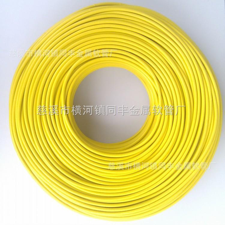 同丰黄色包塑不锈钢软管,适用光纤保护软管