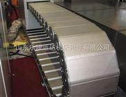 供应耐酸碱不锈钢拖链,石油平台专用316不锈钢拖链
