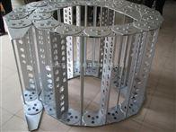 桥式渗碳TL型钢制拖链,桥式渗碳TL型钢制拖链厂