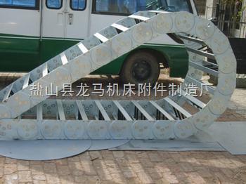 TL45II钢拖链