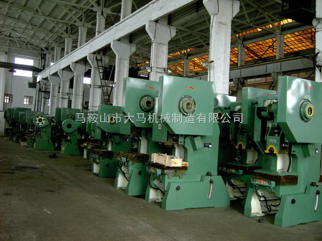 20 所 在 地: 安徽马鞍山市 产品详情 j23-80t系列冲床广泛