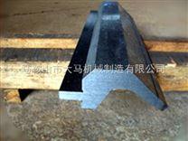 数控折板机压板机模具 钣金折弯机模具