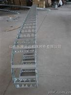 供应不锈钢拖链TL65,TL95,TL125,TL180型