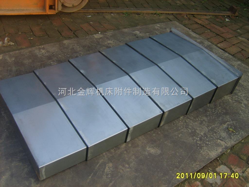 钢板机床不锈钢防护罩