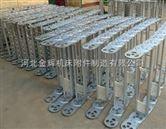 TLG175型钢铝拖链