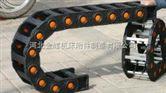 桥式拖链,桥式塑料拖链