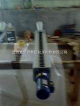 加工中心专用螺旋排屑器