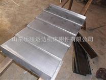 卧式五轴加工中心专用不锈钢板护罩