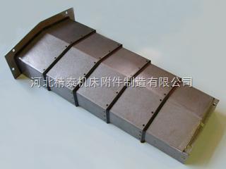 JT导轨钢板防护罩