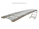 JT桥式钢铝拖链