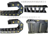 拖链 穿线拖链 电缆拖链 塑料拖链 机床桥式拖链