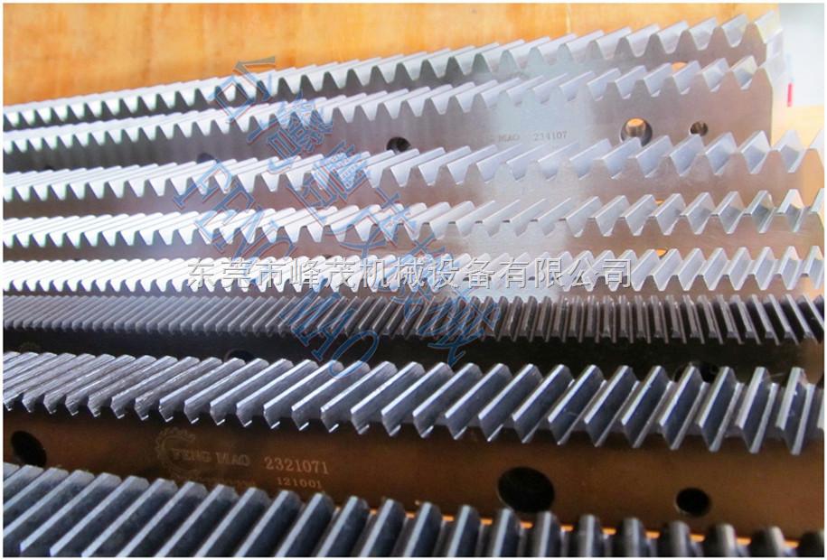型材机械精密齿条 台湾齿条