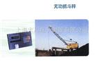 SCS-5T上海安装无功抓斗电子秤,码头吊机电子称