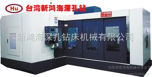 新鸿海XH-1616深孔钻,深孔钻机