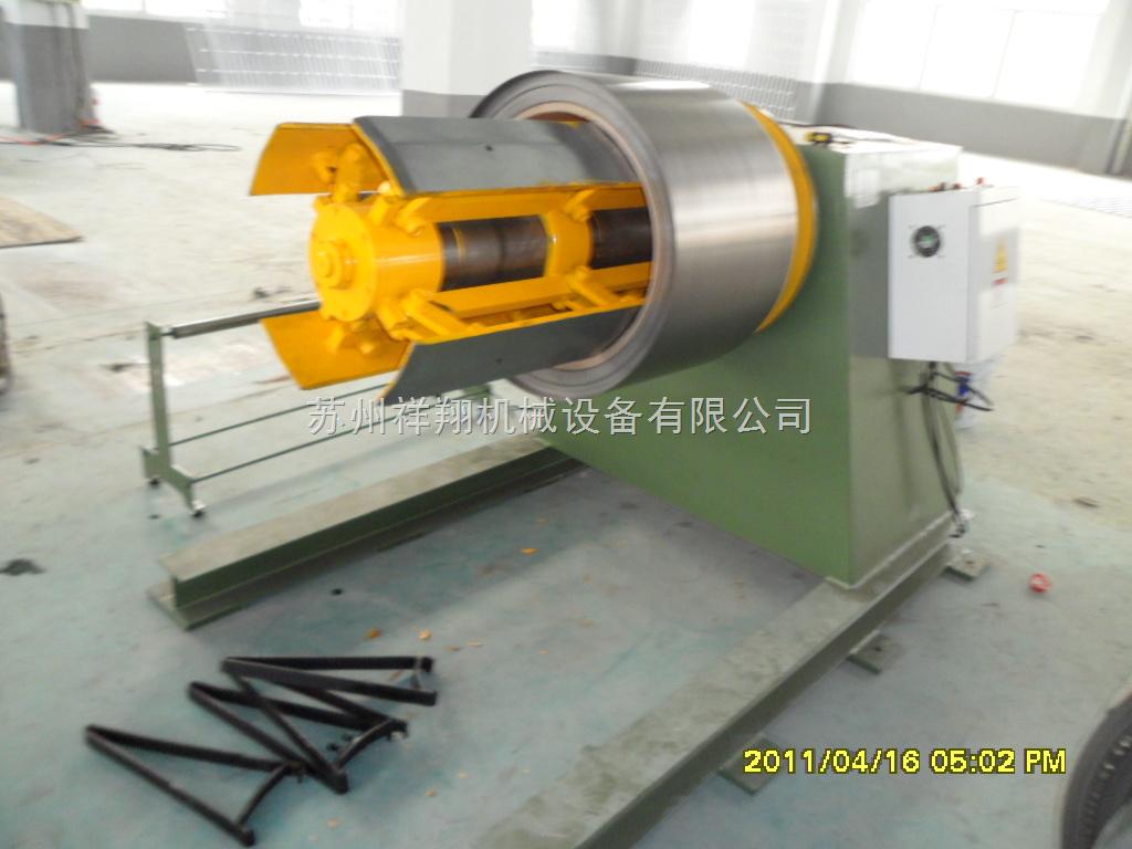 MT-1000液压扩张重型材料架