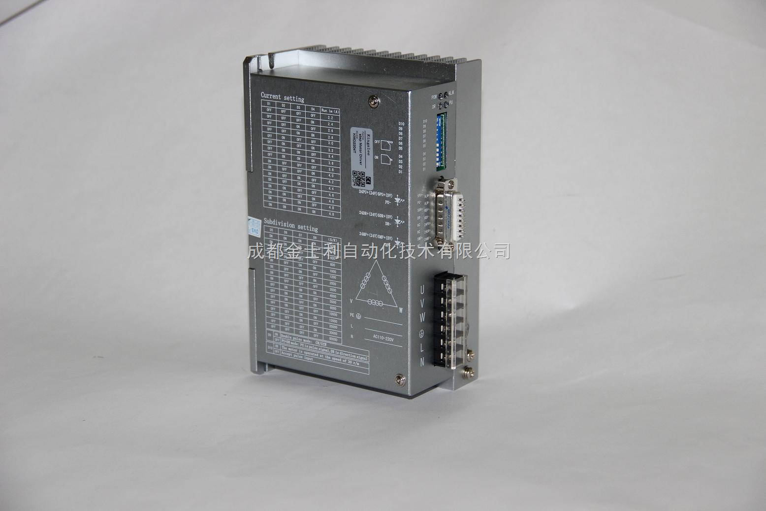 成都耐高低温步进电机驱动器定制配42  57  60两相步进电机-40℃—100℃