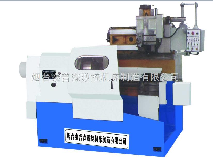 cp7650轴承液压半自动车床