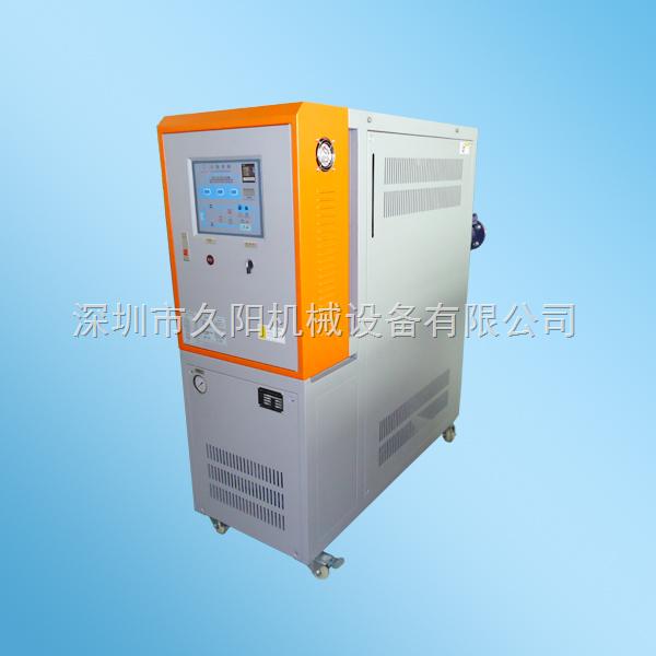 深圳导热油加热器厂家
