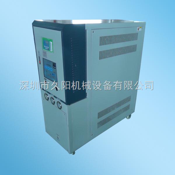 深圳模温机价格