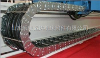 规格齐全TL系列桥式钢制拖链