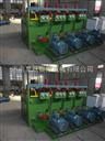液压系统工程