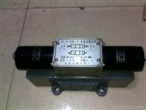 电液动换向阀34BY-63B