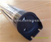 JY37防水荧光工作灯