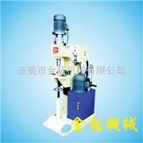TC-152油压铆钉机 液压旋铆机
