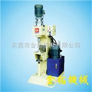 TC-155油压铆钉机 油压旋铆机 油压压铆机