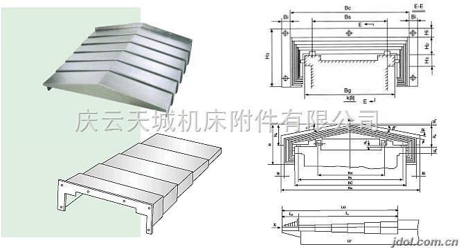 钢板、 不锈钢导轨防护罩