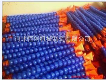 异型石材机械喷水管,机床冷却管
