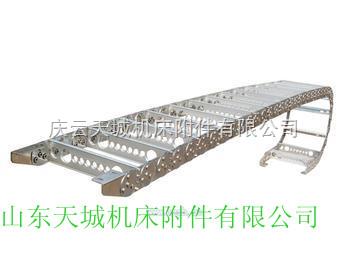 TLG100型钢铝拖链庆云天城供应。