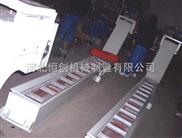 刮板式排屑机,乐虎国际手机平台排屑机,刮板式送料机,数控组合机床排屑机
