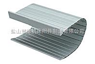 铝型材防护帘 .