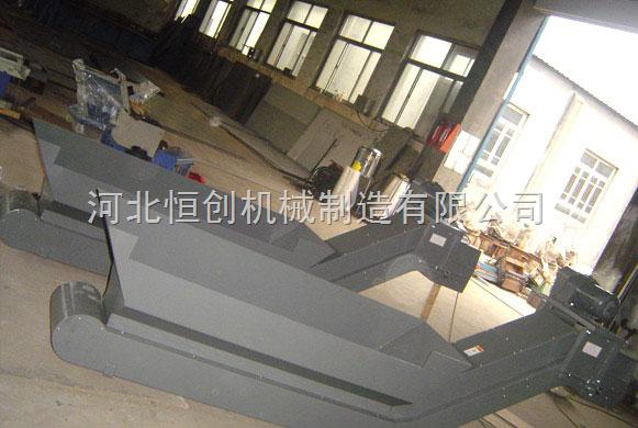 刮板式排屑机,数控机床排屑机,链板式排屑机