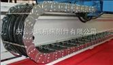 山东TL-I钢制拖链-庆云天城专业订做