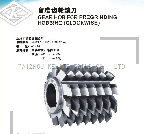 Gear Hob for pregrinding hobbing (clockwise)