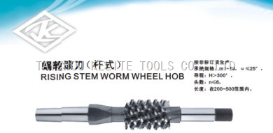 Worm wheel hob ( shank type)