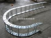 镗铣床专用框架式钢铝拖链金属拖链