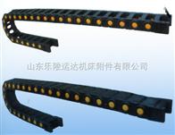 秦皇岛塑料拖链,上海塑料拖链
